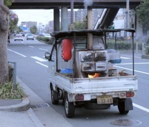 Yaki Imo Truck