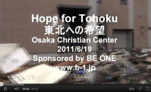 Hope for Tohoku Prayer Meeting